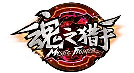Mystic Fighter